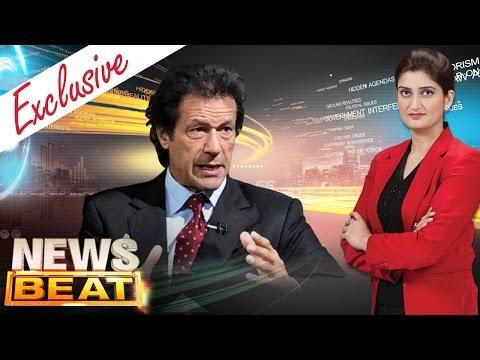 Imran Khan Special | News Beat | SAMAA TV | Paras Jahanzeb | 06 May 2017