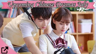 Upcoming Chinese Dramas July 2017