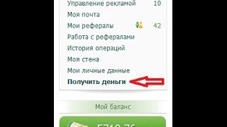 seosprint 30-70 рублей за час МОЖНО или ЭТО РАЗВОД?!