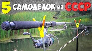 Новинки в летней рыбалки на фидер и самоделки