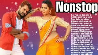 Khesari Lal Yadav Nonstop Remix Dj Song 2019