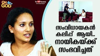 LOL! Director gets angry with the Actress | Oh My God EP 120 | Kaumudy TV