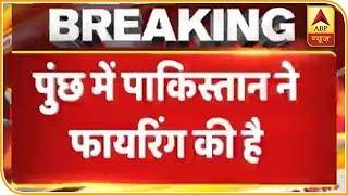 पाकिस्तान की नापाक हरकत जारी, गोलीबारी में एक भारतीय जवान शहीद | ABP News Hindi