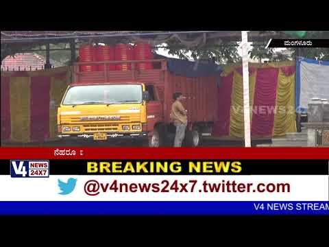 ನೆಹರೂ ಮೈದಾನದಲ್ಲಿ ಸ್ವಾತಂತ್ರ್ಯೋತ್ಸವ ಆಚರಣೆಗೆ ನಡೆದಿದೆ ಸಕಲ ಸಿದ್ಧತೆ