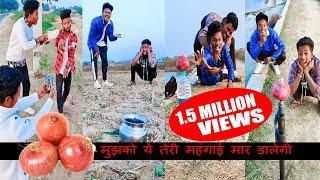 Khushboo ne luta sneha me kaha dam tha || comedy video 2019 || the comedy kingdom.