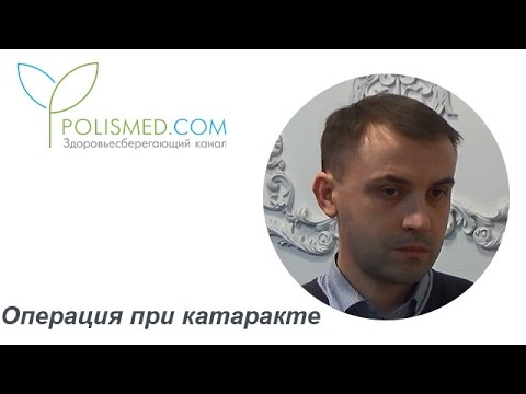 Санатории при диабете 2 типа в украине
