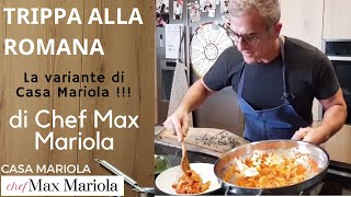 TRIPPA ALLA ROMANA - TUTORIAL - Video ricetta - Chef Max Mariola