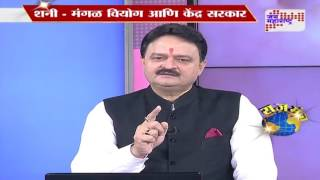 Rajmantra  Mr Narendra Modi & Mr Rahul Gandhi By Pt Raj Kumar Sharma 17th September2016