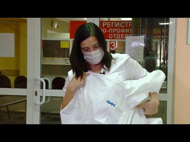 Ковидному госпиталю МАНО передали большую партию защитных костюмов