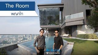 Video of The Room Phayathai