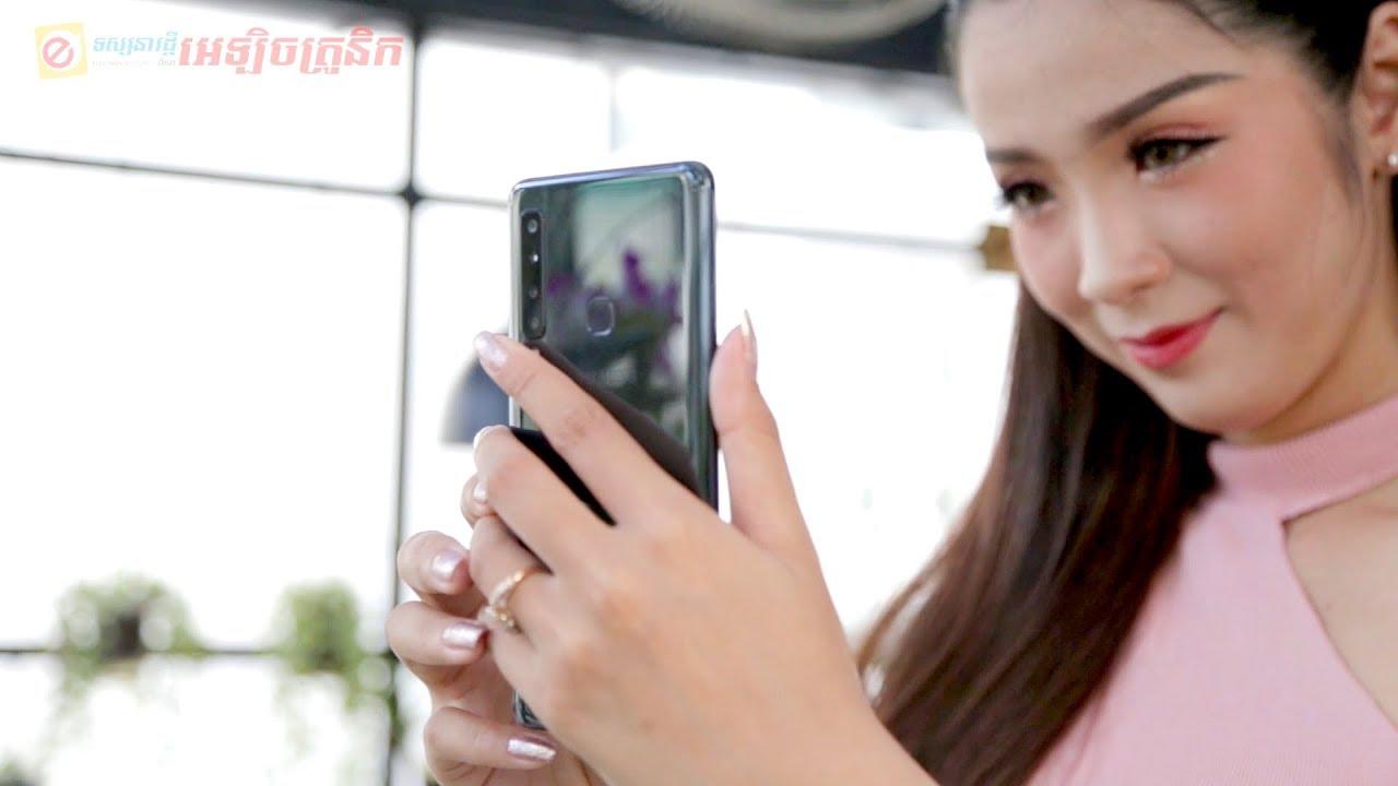 Samsung Galaxy A9 (2018) ស្មាតហ្វូនភ្នែកបួនដំបូងគេក្នុងលោក