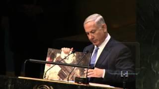 PM Netanyahu's Speech at the UNGA