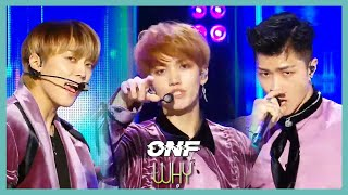 [HOT] ONF - Why  ,  온앤오프 - Why  Show Music core 20191026