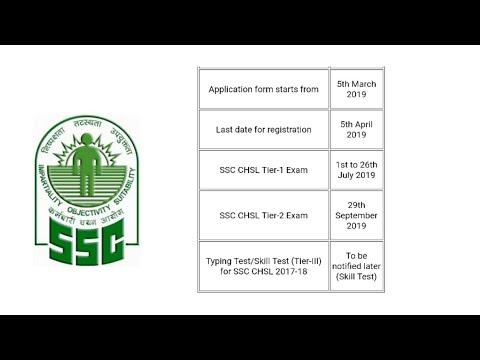 SSC CHSL 2019 || Pattern || Fee || Cut off ||