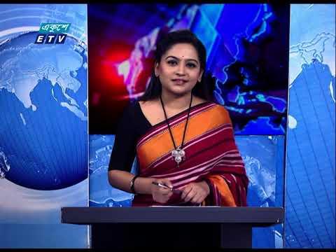09 Pm News || রাত ০৯ টার সংবাদ , 06 March 2021 | ETV News