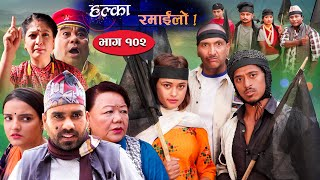 Halka Ramailo   Episode 102   24 October   2021   Balchhi Dhurbe, Raju Master   Nepali Comedy