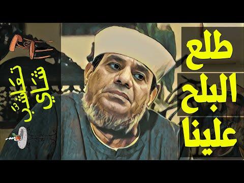 نصاب مصر الأول
