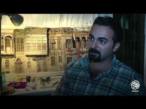فن الديوراما والتجلي عراقي