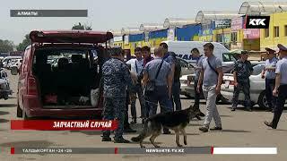 Пока тысячи полицейских проверяли базары, на окраине Алматы грабили машины