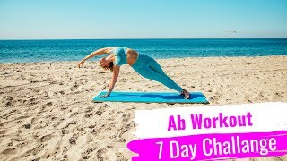 Join Me For an Ab Workout