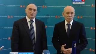 Башкирская делегация в Челябинской области