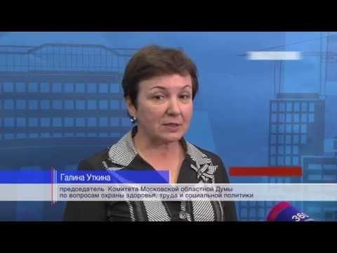 Галина Уткина: Закинициатива о смене документов при изменении имени