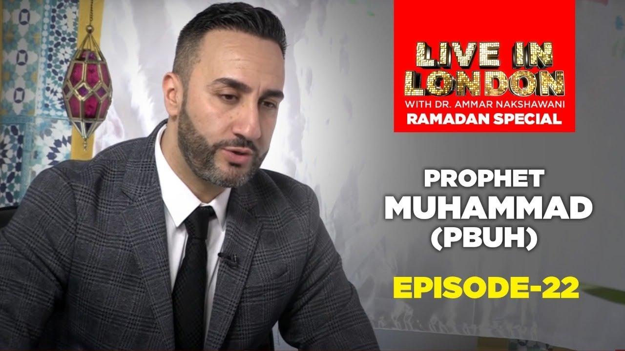 Prophet Muhammad  (pbuh) | Episode 22
