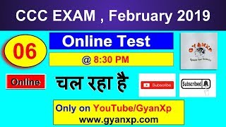 Online CCC Practice Test 6    February 2019    CCC Course in Hindi