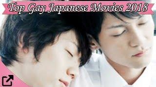 Top Gay Japanese Movies 2018