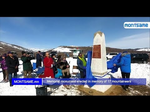 Memorial monument erected in memory of 17 mountaineers