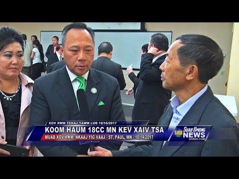 SUAB HMONG NEWS:  Hmong 18 Clan Council of Minnesota Election Day on 10/14/2017
