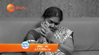 Bathuku Jataka Bandi Episode 1379 | Roja Selvamani | 4th & 5th Nov at 11:30 AM | Zee Telugu
