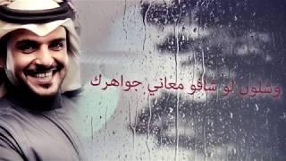 (حصرياً 2019) شيلة   مدينة العشاق ماجد الرسلاني تحميل MP3