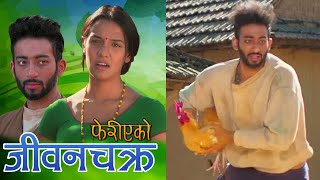 Priyanka Karki Aayushman Deshraj New Nepali Film - Feriyeko Jibanchakra