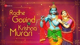 Radhe Govind Krishna Murari   राधे गोविंद कृष्ण मुरारी   Zee Music Devotional   Lyrics