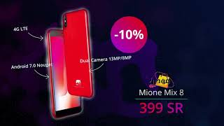 Mione x8 back camera - Free video search site - Findclip Net