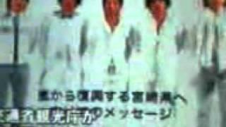 arashi ニュース