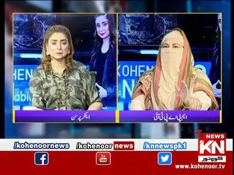 Kohenoor@9 With Dr Nabiha Ali Khan 23 June 2021 | Kohenoor News Pakistan