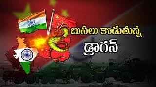 The real reason for China's sharp words towards India - TV9