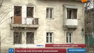 Жители домов в Алматы требуют достойной компенсации за  жилье