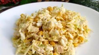 Вкусный салат на ужин. Салат с сыром. ПП рецепты