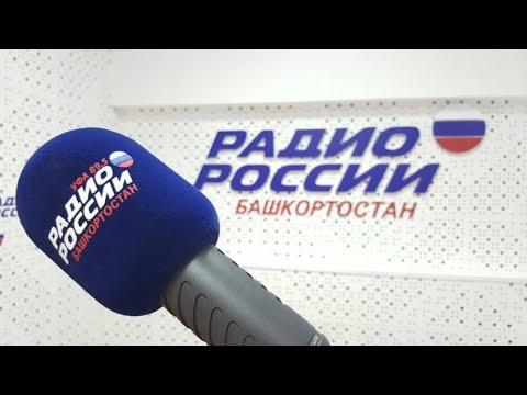 """Радио России. Житейский вопрос: """"Обязательная маркировка товаров"""""""