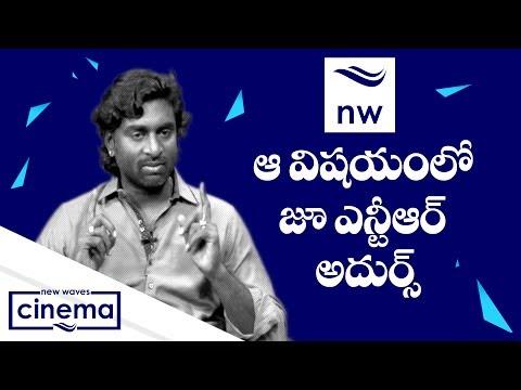 Jr NTR Is A Complete Actor - Cameraman Senthil Kumar | New Waves