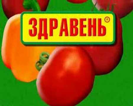 Здравень для томатов и перцев