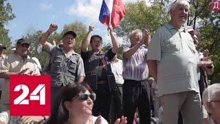 В Болгарии прошел съезд русофилов - Россия 24