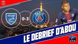 Le Débrief #CoupeDeFrance: FC VILLEFRANCHE/PSG 0-3 🔴🔵🤙🏼 (PAREDES👌🏻)