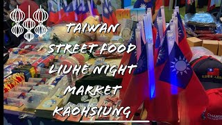 Kaohshiung Street Food & Liuhe Night Market