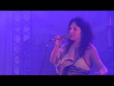 "группа Alter E.G.O. -  ""Не было сил""  (live2019)"
