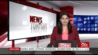 English News Bulletin – October 08, 2019 (9 pm)