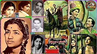 LATA JI~Film~HOOR-E-ARAB-{1955}-Tara Ra Ra Ram Mere